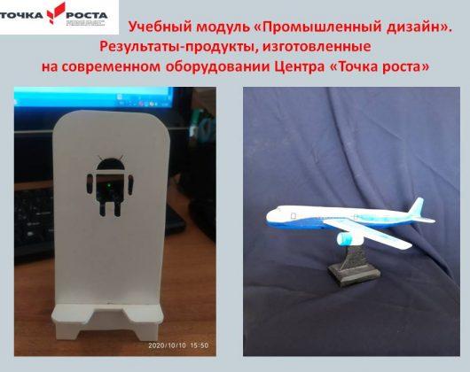 ТР Технология3