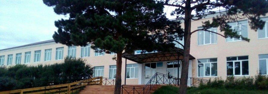 Сайт Амитхашинской средней школы